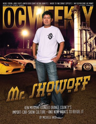 Mr. Showoff