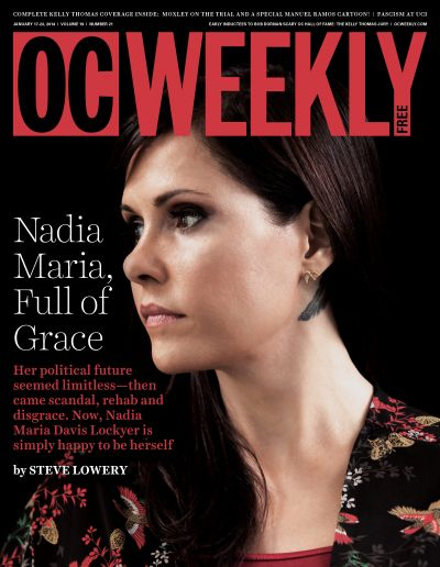 Nadia Maria Full of Grace