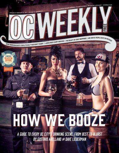 How We Booze